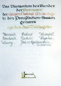 Stiftungsurkunde 6